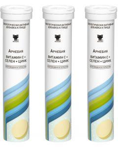 Buy ARNEBIA VITAMIN C + SELENIUM + ZINC, 20 effervescent tablets in a plastic tube, 3 tubes in a plastic bag | Online Pharmacy | https://buy-pharm.com
