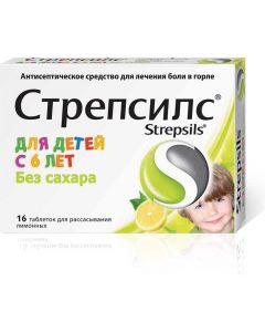 Buy Strepsils for children tab. d / rassas. lemon # 16 | Online Pharmacy | https://buy-pharm.com