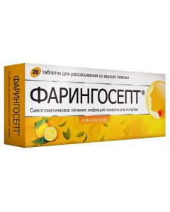 Buy Faringosept lemon Lozenges, 10mg, # 20  | Online Pharmacy | https://buy-pharm.com