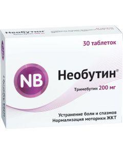 Buy Tablets Neobutin 200 mg, # 30 | Online Pharmacy | https://buy-pharm.com