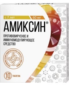 Buy Amiksin tab. p / o captivity. | Online Pharmacy | https://buy-pharm.com