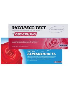 Buy A set of express tests of 10 pcs (pregnancy- 5 pcs , ovulation- 5 pcs .)  | Online Pharmacy | https://buy-pharm.com