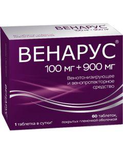 Buy Venarus tablets coated 1000 mg, No. 60   Online Pharmacy   https://buy-pharm.com