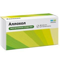 Buy ewss # Allo N50 film- coated tablets  | Online Pharmacy | https://buy-pharm.com