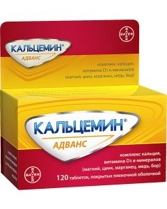 Buy Calcemin Advance, a complex of calcium, vitamin D3 and minerals, tablets, 120 pcs., Bayer   Online Pharmacy   https://buy-pharm.com
