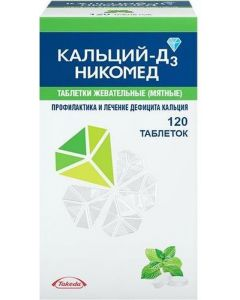 Buy Calcium-D3 Nycomed tab. chewing. 500mg + 200ME # 120 (mint) | Online Pharmacy | https://buy-pharm.com