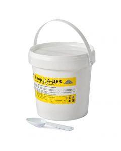 Buy Disinfectant Chlorine A-Des granules 1 kg. | Online Pharmacy | https://buy-pharm.com