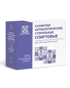 Buy ASEPTIC alcohol wipes 60x100 mm 100 pcs | Online Pharmacy | https://buy-pharm.com