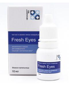 Buy Ophthalmix Bio Fresh Eyes 10 ml | Online Pharmacy | https://buy-pharm.com