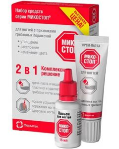 Buy 'Mycostop' series of nail products with signs of fungal infections 2 in 1 | Online Pharmacy | https://buy-pharm.com