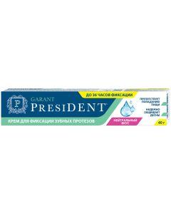 Buy Cream for fixing dentures PresiDENT Garant neutral taste, 40 g | Online Pharmacy | https://buy-pharm.com