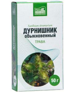 Buy Cocklebur grass Power of nature Herbal collection, 50 g | Online Pharmacy | https://buy-pharm.com