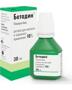 Buy Betadine solution 10% 30ml | Online Pharmacy | https://buy-pharm.com