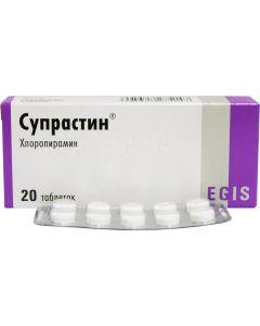 Buy Suprastin tab. 25mg # 20  | Online Pharmacy | https://buy-pharm.com