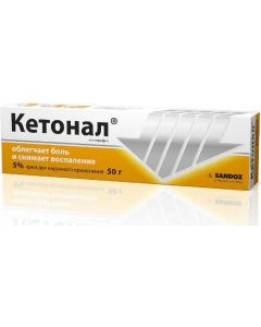 Buy Ketonal cream for narcotics. approx. 5% tube 50g | Online Pharmacy | https://buy-pharm.com