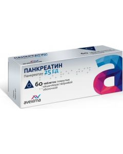 Buy Pancreatin tab. p / o intestinal. 25ED №60 | Online Pharmacy | https://buy-pharm.com