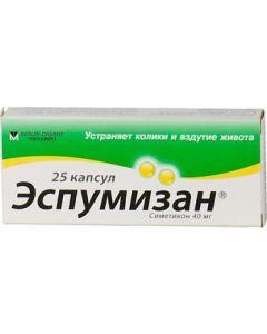 Buy Espumisan caps. 40mg # 25  | Online Pharmacy | https://buy-pharm.com
