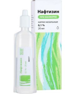 Buy Naphthyzin drops naz. 0.1% tube-dropper 20 ml Renewal | Online Pharmacy | https://buy-pharm.com