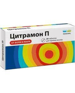 Buy Citramon P tab. №20 Renewal | Online Pharmacy | https://buy-pharm.com