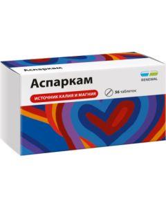 Buy Asparkam tab. №56 Renewal   Online Pharmacy   https://buy-pharm.com