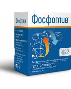 Buy Phosphogliv caps. 65mg + 35mg # 50 | Online Pharmacy | https://buy-pharm.com