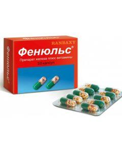 Buy Fenuls caps. No. 30 | Online Pharmacy | https://buy-pharm.com