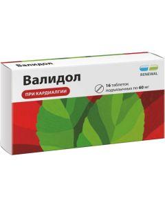 Buy Validol tab. n / lingual | Online Pharmacy | https://buy-pharm.com