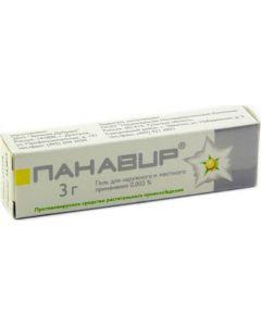 Buy Panavir gel 0.002% tube 3g | Online Pharmacy | https://buy-pharm.com