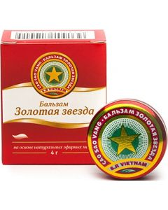 Buy Gold star balm 4g | Online Pharmacy | https://buy-pharm.com