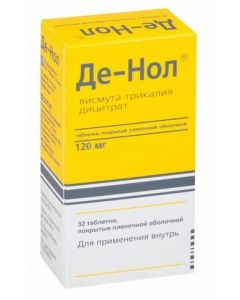Buy De-nol tab. p / o captivity. 120mg # 32  | Online Pharmacy | https://buy-pharm.com