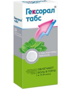 Buy Hexoral tabs tab d / rassas No. 20 | Online Pharmacy | https://buy-pharm.com