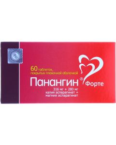 Buy Panangin Forte tab. p / o captivity. 316mg + 280mg # 60  | Online Pharmacy | https://buy-pharm.com