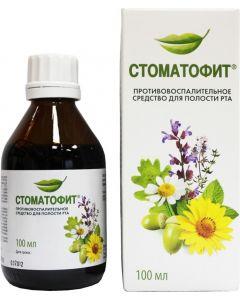 Buy Stomatofit extract for places. approx. liquid fl. 100 ml   Online Pharmacy   https://buy-pharm.com