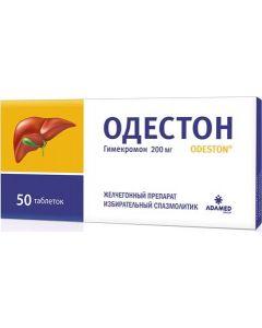 Buy Odeston tab. 200mg # 50 | Online Pharmacy | https://buy-pharm.com