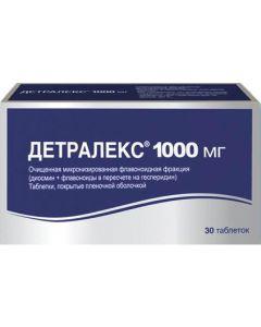 Buy Detralex tab. p / o captivity. 1000 mg # 30 | Online Pharmacy | https://buy-pharm.com