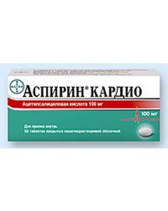 Buy Aspirin cardio tab. p / o ksh / sol. 100mg | Online Pharmacy | https://buy-pharm.com