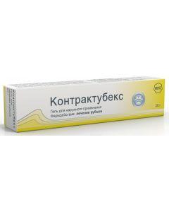 Buy Kontraktubex gel d / nar. approx. tube 20g | Online Pharmacy | https://buy-pharm.com