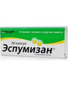 Buy Espumisan capsules 40mg N50 | Online Pharmacy | https://buy-pharm.com