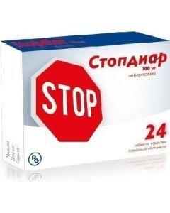 Buy Stopdiar tab. p / o captivity. 100mg # 24 | Online Pharmacy | https://buy-pharm.com