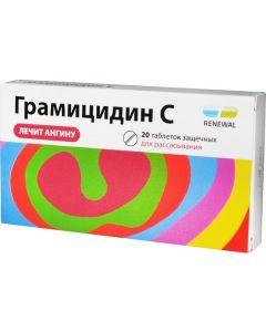 Buy Gramicidin C tab. 1.5 mg # 20 Renewal | Online Pharmacy | https://buy-pharm.com