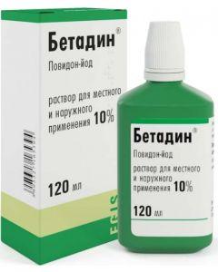 Buy Betadine solution for local and external use 10% (polyethylene dropper bottle) 120ml # 1 | Online Pharmacy | https://buy-pharm.com
