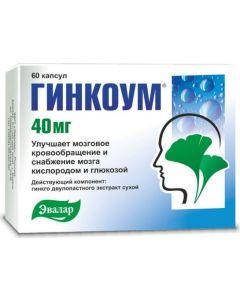 Buy Ginkoum caps.40mg # 60  | Online Pharmacy | https://buy-pharm.com