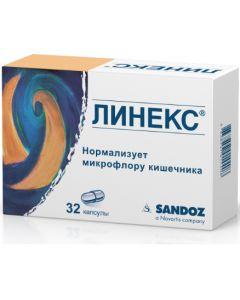 Buy Linex caps. # 32 blisters | Online Pharmacy | https://buy-pharm.com