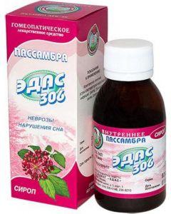 Buy Edas-306 Passambra syrup fl. 100ml (for neuroses) | Online Pharmacy | https://buy-pharm.com