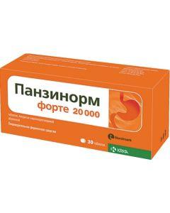 Buy Panzinorm forte 20,000 tab. p / o ksh / sol. # 30 | Online Pharmacy | https://buy-pharm.com
