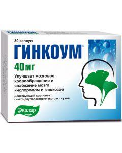Buy Ginkoum caps. 40mg # 30  | Online Pharmacy | https://buy-pharm.com