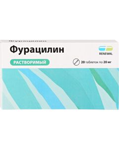 Buy Furacilin tab. for inviting solution of places. and outside. approx. 20mg # 20  | Online Pharmacy | https://buy-pharm.com