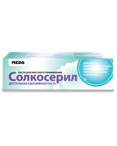 Buy Solcoseryl Dental adhesive paste, for local use, tube, 5 g | Online Pharmacy | https://buy-pharm.com
