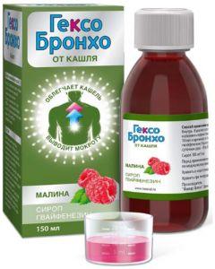 Buy Hexo Broncho syrup 100 mg / 5 ml fl. 150 ml   Online Pharmacy   https://buy-pharm.com