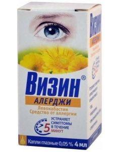 Buy Vizin Alerji drops gl. 0.05% fl. 4 ml | Online Pharmacy | https://buy-pharm.com